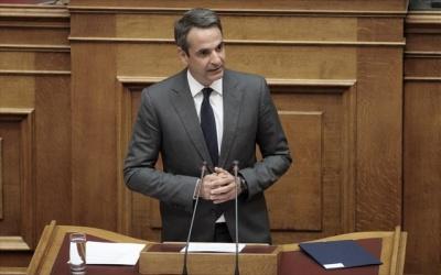 Μητσοτάκης σε Γεννηματά:  Άκρως προβληματικό το Δουβλίνο - Ευπρόσδεκτοι στην Ελλάδα είναι αυτοί που θέλουμε εμείς