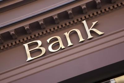 Iδανικές οι χρηματοπιστωτικές συνθήκες και το 2021 - Ποιοι κίνδυνοι ελλοχεύουν