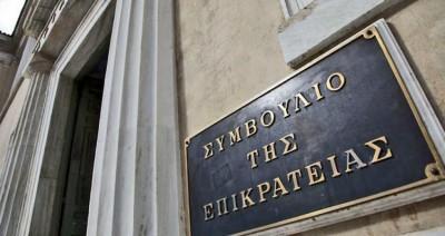 Το ΣτΕ έκρινε ότι ο ΟΛΠ μπορεί να ιδρύσει ναυπηγείο στο Πέραμα