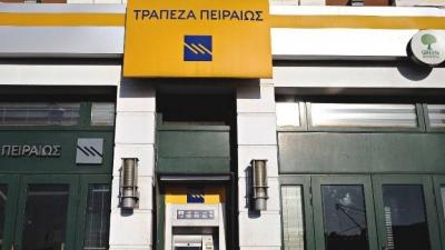 Στις 13:00 η τηλεδιάσκεψη Τσίπρα με Ταμείο Χρηματοπιστωτικής Σταθερότητας για Πειραιώς
