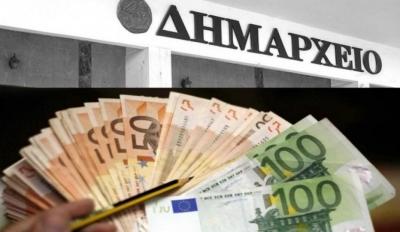Νέα χρηματοδότηση 2,15 εκατ. ευρώ σε δήμους που έχουν πληγεί από φυσικές καταστροφές