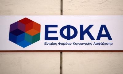 Πέντε νέες ρυθμίσεις για τον ΕΦΚΑ και μπόνους 7.200 ευρώ στις ομάδες εκκαθάρισης εκκρεμών συντάξεων