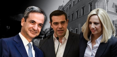 Δημοσκόπηση GPO: «Μονομαχία» Τσίπρα - Γεννηματά  για το κέντρο - «Κεντροδεξιός» θεωρείται ο Μητσοτάκης