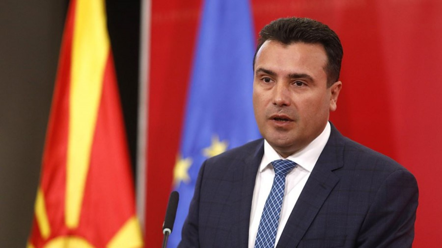 Βόρεια Μακεδονία: Σάλος με τις αμφιλεγόμενες δηλώσεις του Zaev για τη Βουλγαρία