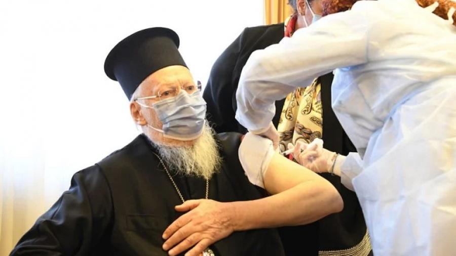 Εμβολιάσθηκε κατά του κορωνοϊού ο Πατριάρχης Βαρθολομαίος