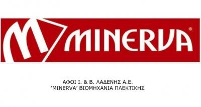 Μινέρβα: Νέο κατάστημα outlet στη Θεσσαλονίκη