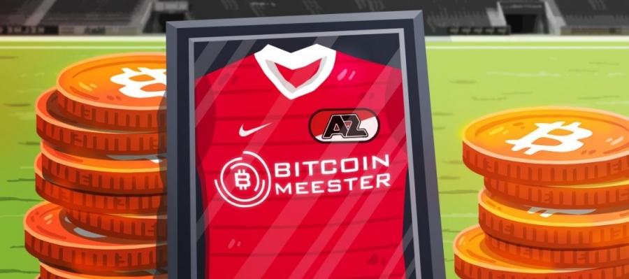 Αλκμαάρ: Η πρώτη ομάδα που θα πληρώνει τους παίκτες της με Bitcoin!