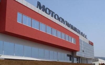 Μοτοδυναμική: Την επέκταση του σκοπού της εταιρείας και την έκδοση ΚΟΔ έως 5 εκατ. ευρώ ενέκρινε η Γ.Σ.