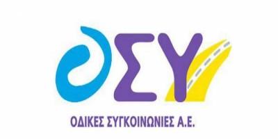 Τα 390.000 ευρώ για γάλα έξι μηνών στους εργαζόμενους της Ο.ΣΥ. και άλλες μη μισθολογικές παροχές
