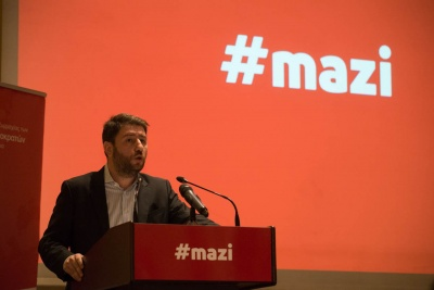 Ανδρουλάκης: Δεν αρκούν οι υποστηρικτικές δηλώσεις των Ευρωπαίων - Χρειάζεται σχέδιο αντιμετώπισης των τουρκικών προκλήσεων
