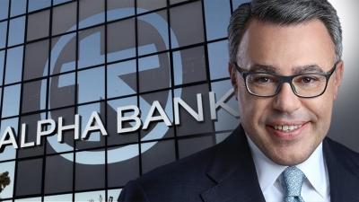 Alpha Bank: Επιβεβαιώνει αύξηση κεφαλαίου 800 εκατ. με JP Morgan και Goldman Sachs