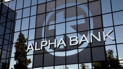 Alpha Bank: Αναδιάρθρωση στην οργανωτική δομή - Οι νέες μονάδες που δημιουργούνται