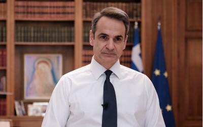 Τηλεδιάσκεψη υπό τον πρωθυπουργό την Κυριακή 13/12 – Στο επίκεντρο η ανάπτυξη ενός ισχυρού βιοφαρμακευτικού κλάδου στην Ελλάδα