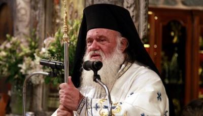 Ιερώνυμος: Δεν ξέρω τι εννοεί ο Τσίπρας με τον όρο «θρησκευτικά ουδέτερος»