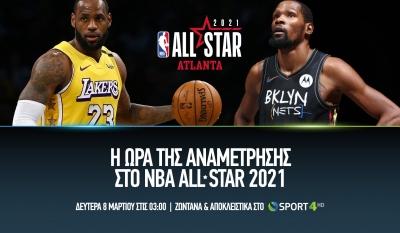 To NBA All-Star Game 2021 ζωντανά & αποκλειστικά στην COSMOTE TV