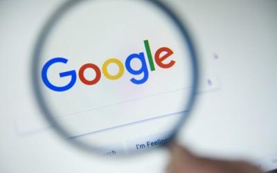 Γερμανία:  Έρευνα στην Google για καταχρηστική χρήση των προσωπικών δεδομένων