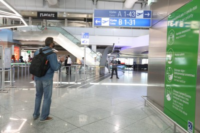 IATA: 30 εκατ. λιγότεροι επιβάτες φέτος σε Ελλάδα - 10 δισ. ευρώ οι απώλειες