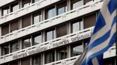 Υπουργείο Οικονομικών: Αποσπασματική, παραπλανητική και παρωχημένη η προσέγγιση του ΣΥΡΙΖΑ για τις νέες αντικειμενικές