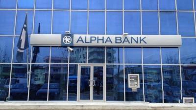 Alpha Bank - Αpple Pay: Ξεπέρασαν τους 53.000 οι νέοι χρήστες της υπηρεσίας