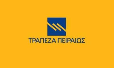 Εισάγονται οι νέες μετοχές της Τράπεζας Πειραιώς – Κοντά στο 1 δισ. ευρώ η αποτίμηση
