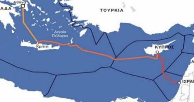 Σύσταση ελληνοκυπριακής επιτροπής για τη διαλειτουργικότητα του Κρήτη-Αττική με τις διασυνδέσεις Κρήτης-Κύπρου & Κύπρου-Ισραήλ
