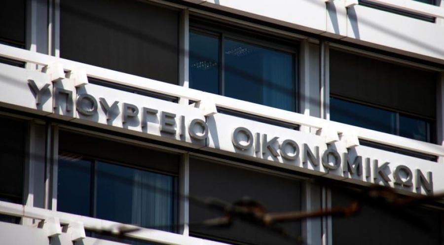 ΥΠΟΙΚ: Πάνω από 84 εκατομμύρια ευρώ σε ιδιοκτήτες ακινήτωναπό το Υπουργείο Οικονομικών
