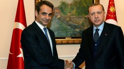 Οριστικοποιήθηκε η συνάντηση Μητσοτάκη - Erdogan αλλά στην Αθήνα έχουν χαμηλές προσδοκίες