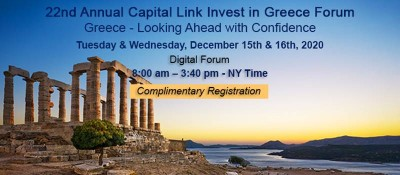 O πρωθυπουργός Kυριάκος Μητσοτάκης στο 22ο Ετήσιο Capital Link Invest In Greece Forum