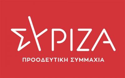ΣΥΡΙΖΑ προς ΝΔ: Ψηφίστε την πρόταση για εξεταστική και ας αρχίσουμε από όπου θέλετε