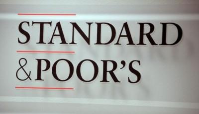 S&P: Υποβαθμίζεται σε αρνητικό το outlook της Ισπανίας, στο «Α» παραμένει η αξιολόγηση