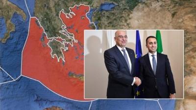 Αυτή είναι η συμφωνία Ελλάδας - Ιταλίας για την ΑΟΖ - Τι αναφέρει το επίσημο έγγραφο