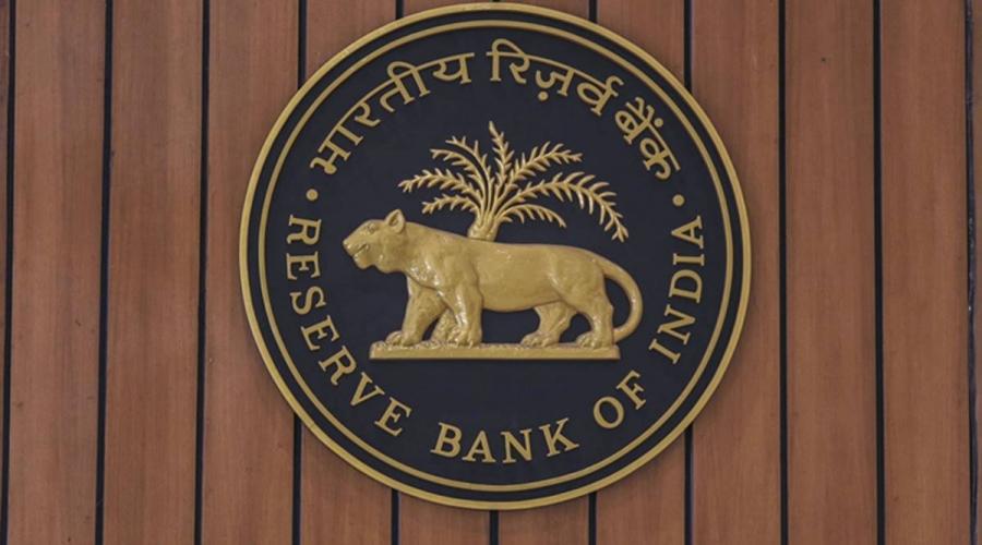 Reserve Bank of India: Πιλοτική εκκίνηση ψηφιακού νομίσματος