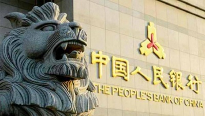 Μειώνει για 4η φορά στο 2018 τα αποθεματικά των τραπεζών η Κεντρική Τράπεζα της Κίνας για να επιταχύνει την ανάπτυξη