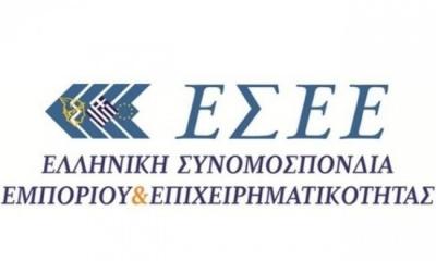 Κορωνοϊός: Η ΕΣΕΕ προτείνει περιστολή του ωραρίου λειτουργίας των εμπορικών καταστημάτων
