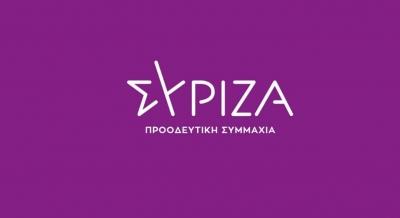 ΣΥΡΙΖΑ: Ο Μητσοτάκης είναι εκτός τόπου και χρόνου - Δεν θα παραδώσει αλλαγμένη αλλά κατεστραμμένη χώρα