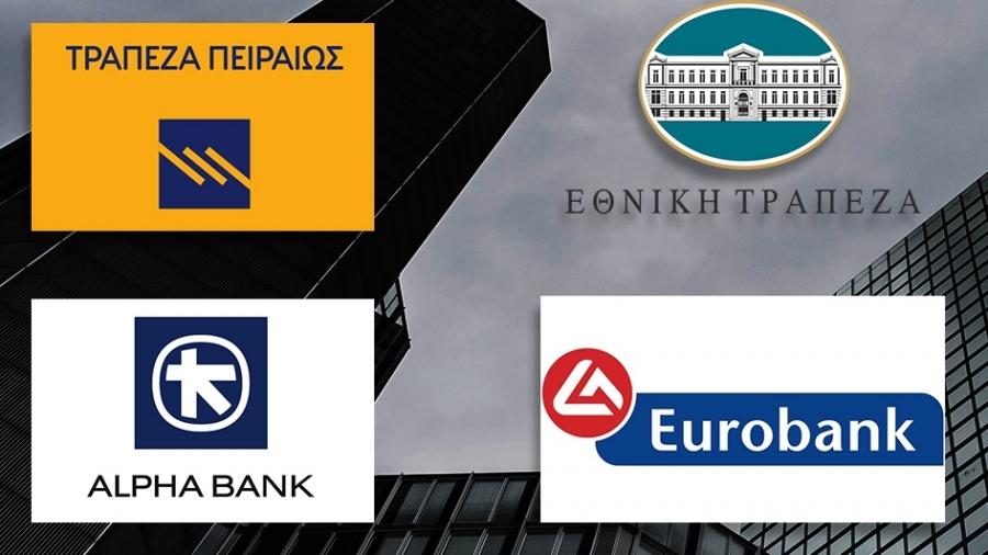 Πάνω από 1 δισ. ευρώ οι επενδύσεις των τραπεζών για τον ψηφιακό μετασχηματισμό