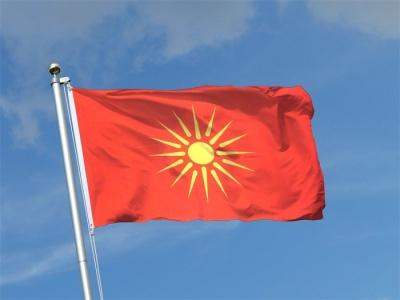 Η Β. Μακεδονία αναγνωρίζει τον Ήλιο της Βεργίνας ως ελληνικό σύμβολο - Απαγορεύεται η χρήση του στα Σκόπια