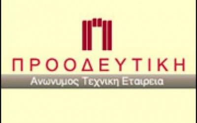 Προοδευτική: Αγορά 120.069 μετοχών από την Τ.Α. Brands Ltd
