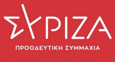 ΣΥΡΙΖΑ: Ενώ οι τράπεζες χαρίζουν εκατ. σε μεγαλοσχήμονες, η κυβέρνηση καταργεί την προστασία πρώτης κατοικίας