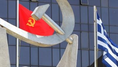 ΚΚΕ: Η εμπλοκή της Ελλάδας στα σχέδια της ΕΕ, του ΝΑΤΟ και των ΗΠΑ αποτελεί πηγή μεγάλων κινδύνων