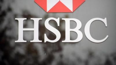 HSBC: Ανακοινώνει έξοδο από τη λιανική τραπεζική στις ΗΠΑ