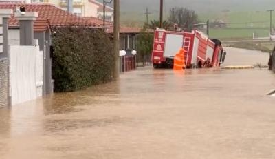 Υπουργείο Εσωτερικών: Χρηματοδότηση 1,3 εκατ. ευρώ της Τοπικής Αυτοδιοίκησης Έβρου για αποκατάσταση ζημιών από τις πλημμύρες