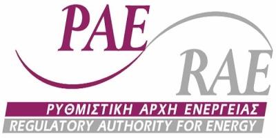 ΡΑΕ: Εντός Σεπτεμβρίου οι Κώδικες των τεσσάρων νέων αγορών ενέργειας