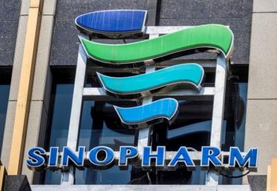 Sinopharm (Κίνα): Δυνατότητα προσφοράς 1 δισεκατομμυρίου δόσεων εμβολίων στο β' εξάμηνο του 2021