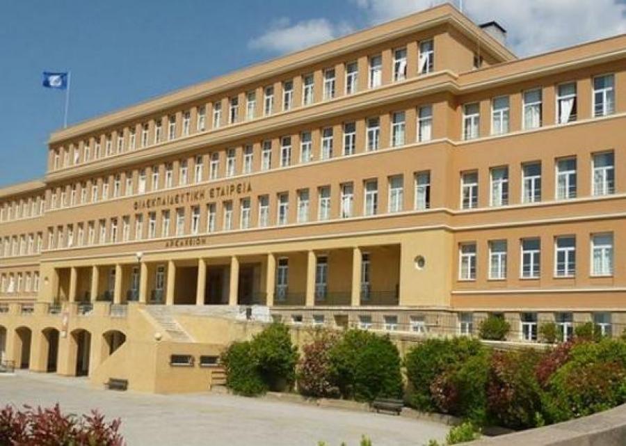 Τι απαντούν οι καθηγητές του Αρσακείου στην επιστολή αποφοίτων περί σεξουαλικής βίας