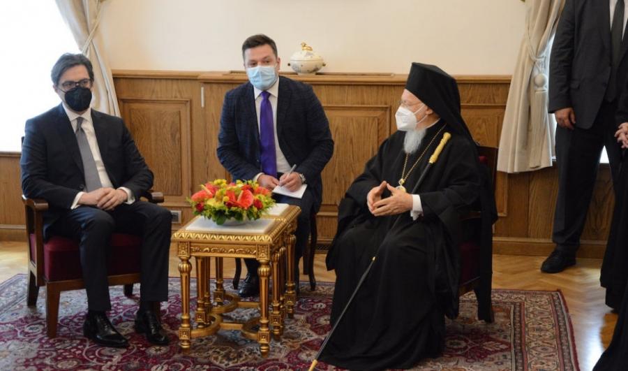 Το Οικουμενικό Πατριαρχείο επισκέφθηκε ο πρόεδρος της Βορείου Μακεδονίας S. Pendarovski