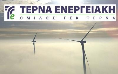 Τέρνα Ενεργειακή: Εντός των επόμενων ημερών οι υπογραφές για έργο 168 εκατ. ευρώ