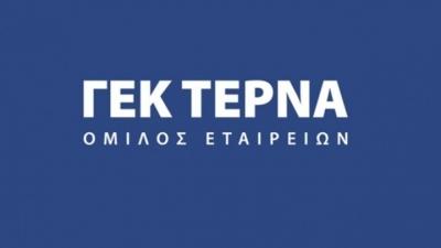 ΓΕΚ ΤΕΡΝΑ: Δεύτερη περίοδος εκτοκισμού ομολογιακού