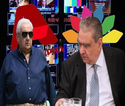 Σε θυγατρική του ομίλου Βαρδινογιάννη το 50,1% του τηλεοπτικού σταθμού Alpha ένατι 33 εκατ. - Επιβεβαίωση BN