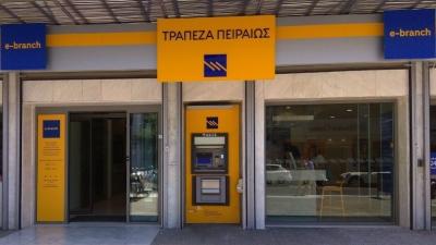 Συμμετοχή της Τράπεζα Πειραιώς στο «ΓΕΦΥΡΑ ΙΙ» - Στήριξη μικρομεσαίων επιχειρήσεων και ελεύθερων επαγγελματιών